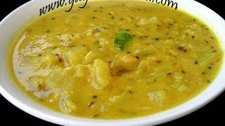 Dosakaya Pappu - Yellow Cucumber in Lentils - Indian Recipes - Andhra Telugu Vegetarian Food Vantalu