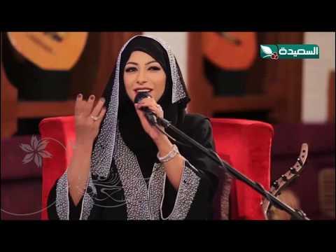 يا لطيف | جميلة سعد | بيت الفن | قناة السعيدة