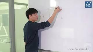 7 класс, 12 урок, Перпендикулярные прямые