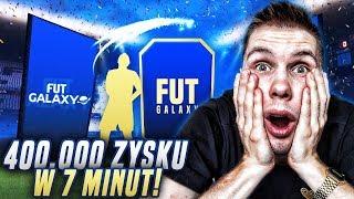 NIESAMOWITY TRAF W 7 MINUT!! 400000 COINSÓW ZYSKU!! - FIFA 18 OTWIERANIE PACZEK FUTGALAXY