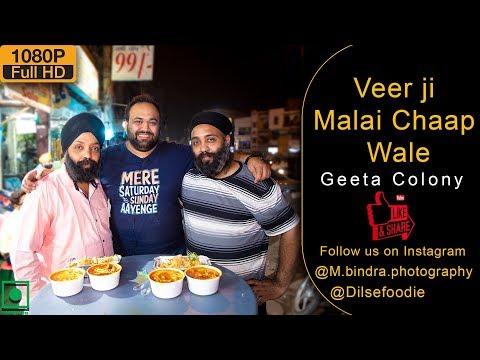 Chaska Gravy And Chicken Beliram | Veer Ji Malai Chaap | Eating Challenge