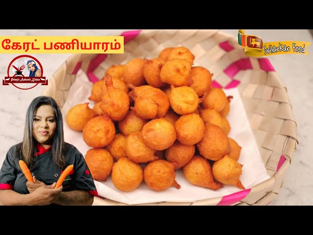 Sweet Carrot Paniyaram   கேரட் பணியாரம்