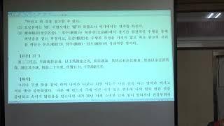 주이정 서학첩요09 20200214