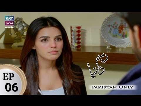 Rasm-e-Duniya - Episode 06 - ARY Zindagi Drama