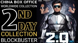2.0 2nd Day China Collection,2.0 China Box Office Collection,2.0 in china,2.0 China Record,2.0 China