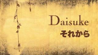 «Daisuke», de Natsume Sōseki
