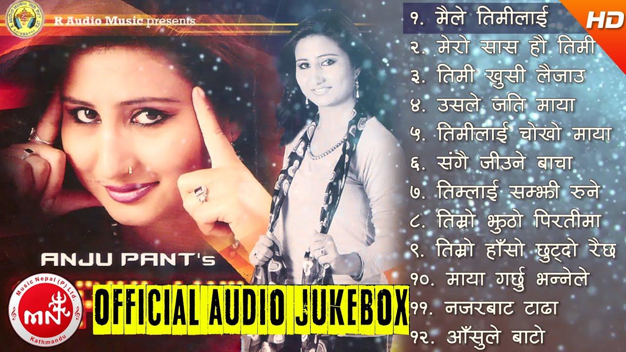 Download Super Hit Song of Anju Panta | Audio Jukebox | R Audio Music