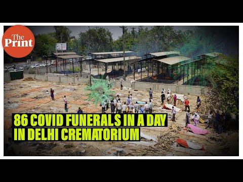 Delhi's Seemapuri crematorium