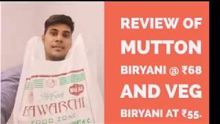 Latest food offers Hitech Bawarchi Biryani review