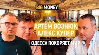 Купер и Вознюк. О ресторанном бизнесе и медиахолдингах. Как завоевать доверие клиентов|Big Money #25 thumbnail
