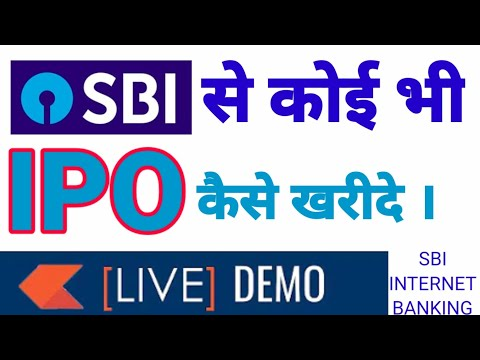 HOW TO APPLY IPO ONLINE THROUGH SBI INTERNET BANKING | APPLY IPO ONLINE FULL PROCESS THROUGH SBI |