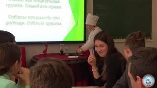 интегрированный урок  Бейсембаева Г.С. и Горбатюк Н.Н.