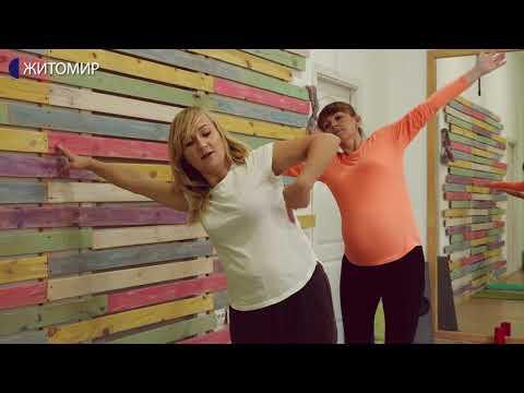 Телеканал UA: Житомир: Вправи трай-йоги для вагітних