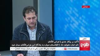 MEHWAR: NATO Emphasizes Need To Combat Terrorism in Afghanistan