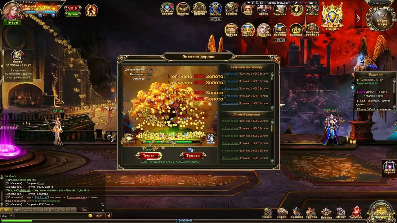 Новые онлайн игры мморпг 2016 онлайн стратегия мини