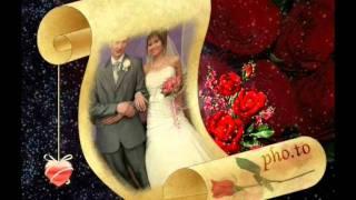 Любимому мужу на годовщину нашей свадьбы