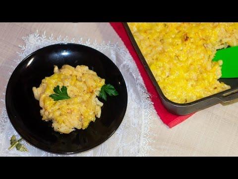 Макароны с молоком и сыром