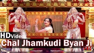 Repeat youtube video Rajasthani DJ Songs 2014 | Chal Jhamkudi Byan Ji Nutan on DJ Mix | Rajasthani New Video Song in HD