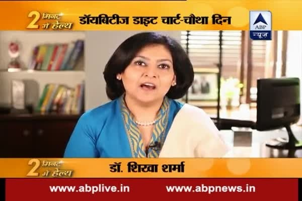 Stay fit in 2 mins: Day 4: Balanced diet chart for diabetic patients