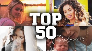 Top 50 EDM Songs of Summer 2017 2017 Video