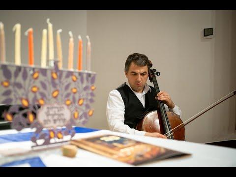 #KulturKurier: Ein Gruß des Yachad Chamber Orchestra zu Chanukka