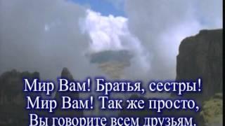 видео Мир Вам! — Христианский портал » На Пасху 20 000 христиан в Днепре молились за Украину