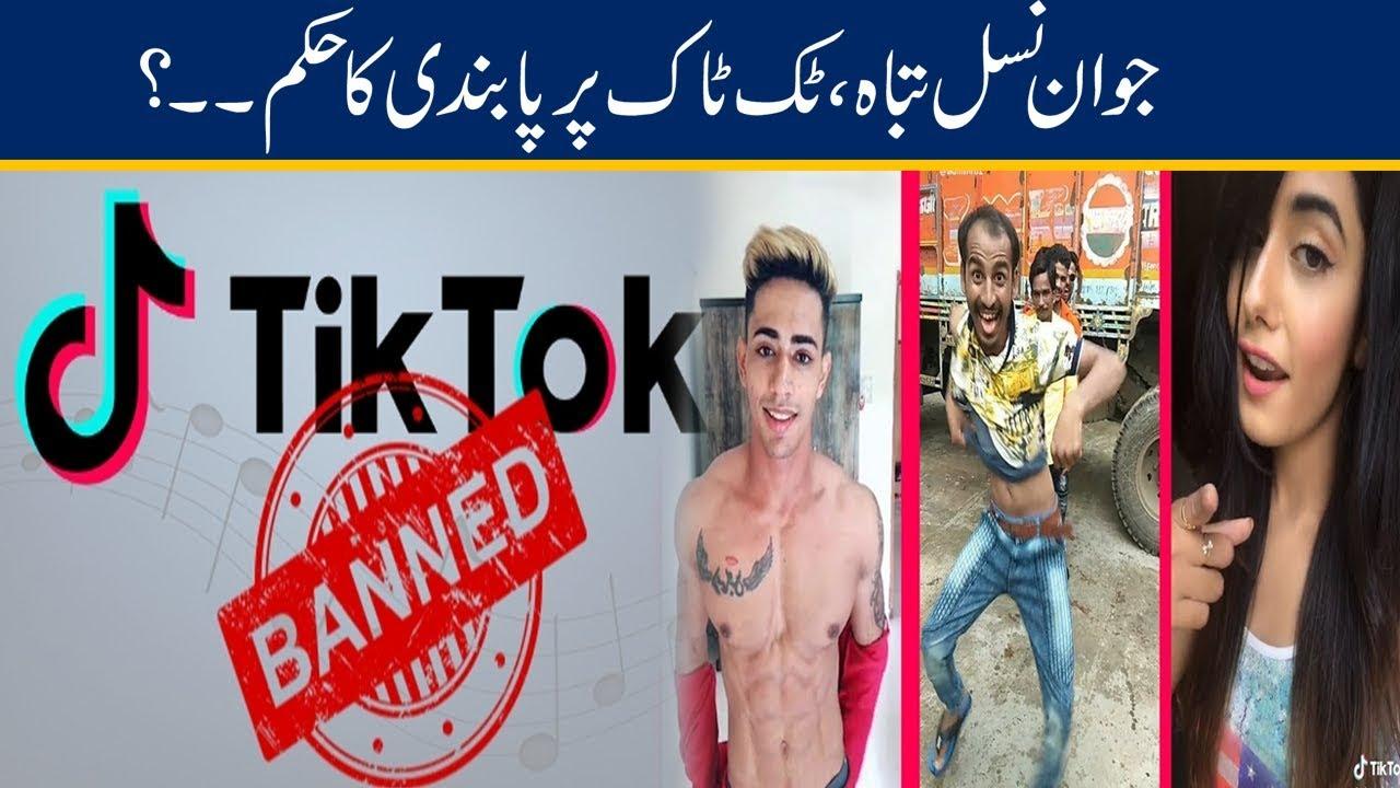 Pakistan Lifts TikTok Ban