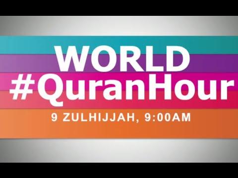 World #QuranHour Organized by Islamic University of Maldives