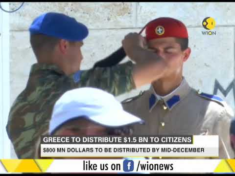 Greece to distribute $1.5 billion to citizens