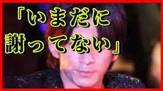 【ジャニーズ地獄耳アワー】V6・岡田准一「いまだに謝ってないことが1つだけあって……」