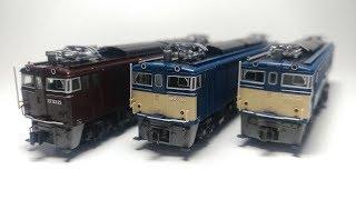 鉄道模型(Nゲージ):KATO EF63を独自にマグネット化