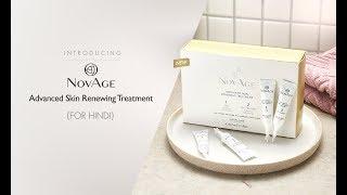 Oriflame India | Introducing NovAge Advanced Skin Renewing Treatment - Hindi