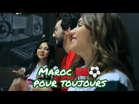 Houda Saad – Ibtissam Tiskat / Maroc pour toujours –  / هدى سعد – إبتسام تسكت mp3 letöltés