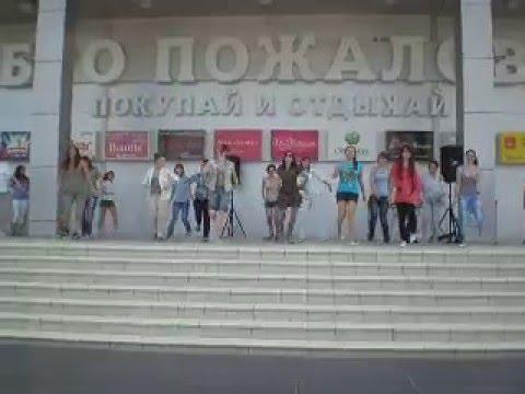 Флэш-моб  в ТЦ Московский проспект