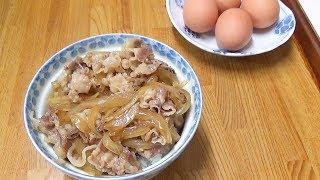狩猟で獲った猪のバラ薄切り肉で、牛丼みたいな感じでイノシシ丼を作っ...
