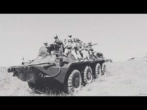 Смотреть клип Голубые Береты - Пароль-Афган