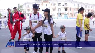 The Special Olympics Takes Part in the 2018 Ulaanbaatar Marathon