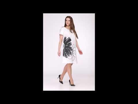 Купить белорусскую одежду nelva, burvin, lakbi, alena goretskaya и других марок вы. Вашему вниманию предлагаются платья, сарафаны, блузки, юбки,. Женская одежда в спб достается им по нижайшим ценам производителя.
