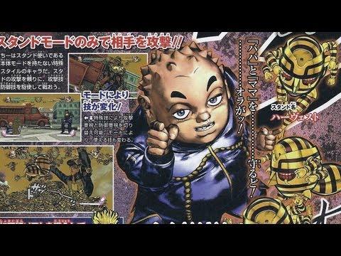 JoJo's Bizarre Adventure: All Star Battle - Shigekiyo Yangu (Fatty) V-Jump Scans [HD]