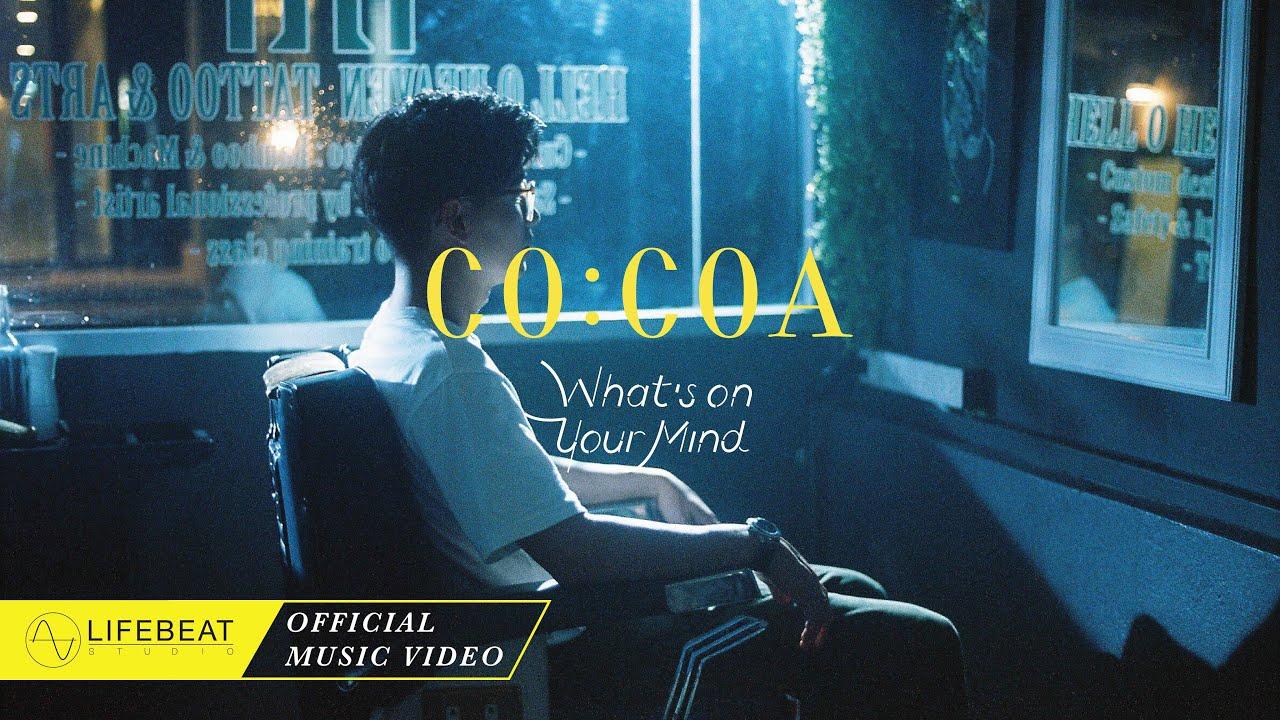 โกโก้ (CO:COA) - What's on your mind [Official Mv]