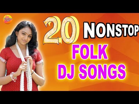 20 NonStop Super Hit Folk Dj Songs | Dj Folk Songs | Telangana Folk Songs | Janapada Songs Telugu