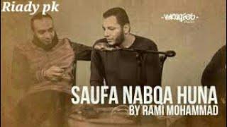 Нашид савфа накха хуна