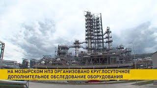 Сколько потеряют белорусы из-за «грязной» нефти из России?
