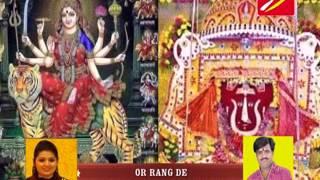 Aur Rang De Re Bhaya || Shyam Agarwal,Pratibha Singh || Superhit Rani Sati Dadi Bhajan