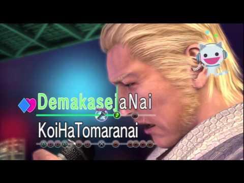 Lotus Prince Presents: Goda Ryuji Sings Karaoke (duet) in Yakuza Dead Souls