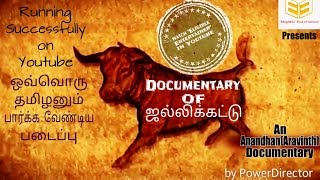 documentary of jallikattu   save jallikattu   eligible entertainer