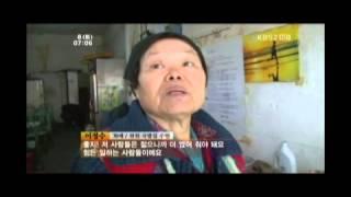 우리시대 - 대전 역전시장 순대국밥 할머니