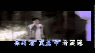 yung sing liang khu