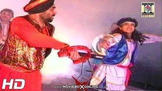 BHAINA NACHIYAAN - OFFICIAL VIDEO - APNA SANGEET (1995)