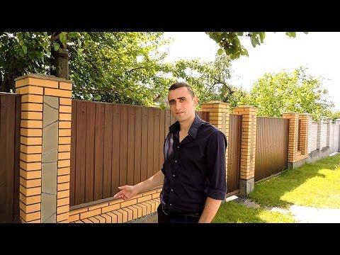 Забор из клинкерного кирпича своими руками